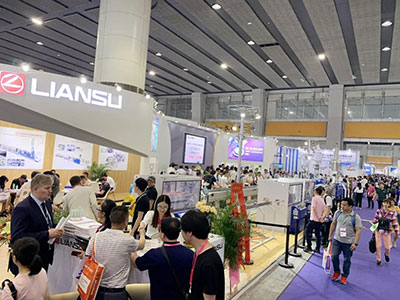 『2019Chinaplas』Liansu Machinery invites you to share exhibition information